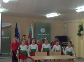 We are our future in Bulgarije