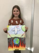 Peace Poster Contest 2020